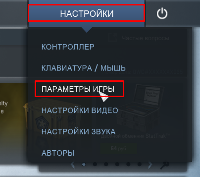 kak_otkrit_consol_csgo4
