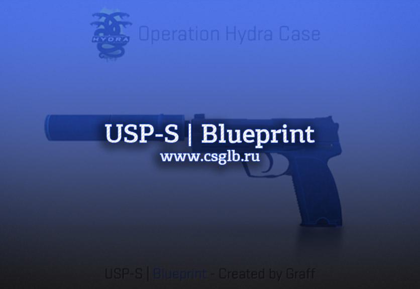 USP-S - Калька