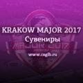 krakow major 2017 - сувениры